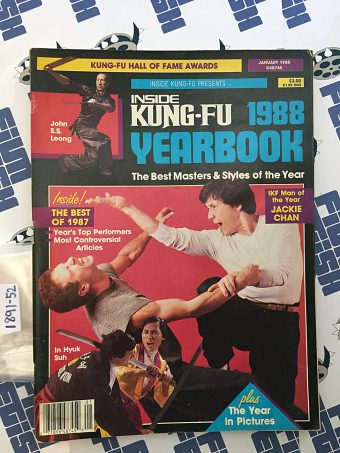 Inside Kung Fu Magazine 1988 Yearbook – Jackie Chan Cover (January 1988) [189152]