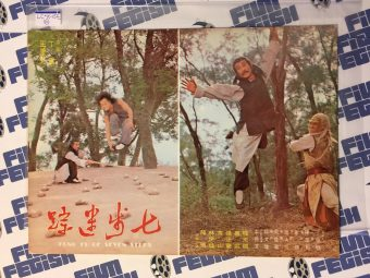 Kung Fu of Seven Steps Set of Original Lobby Cards (1979)