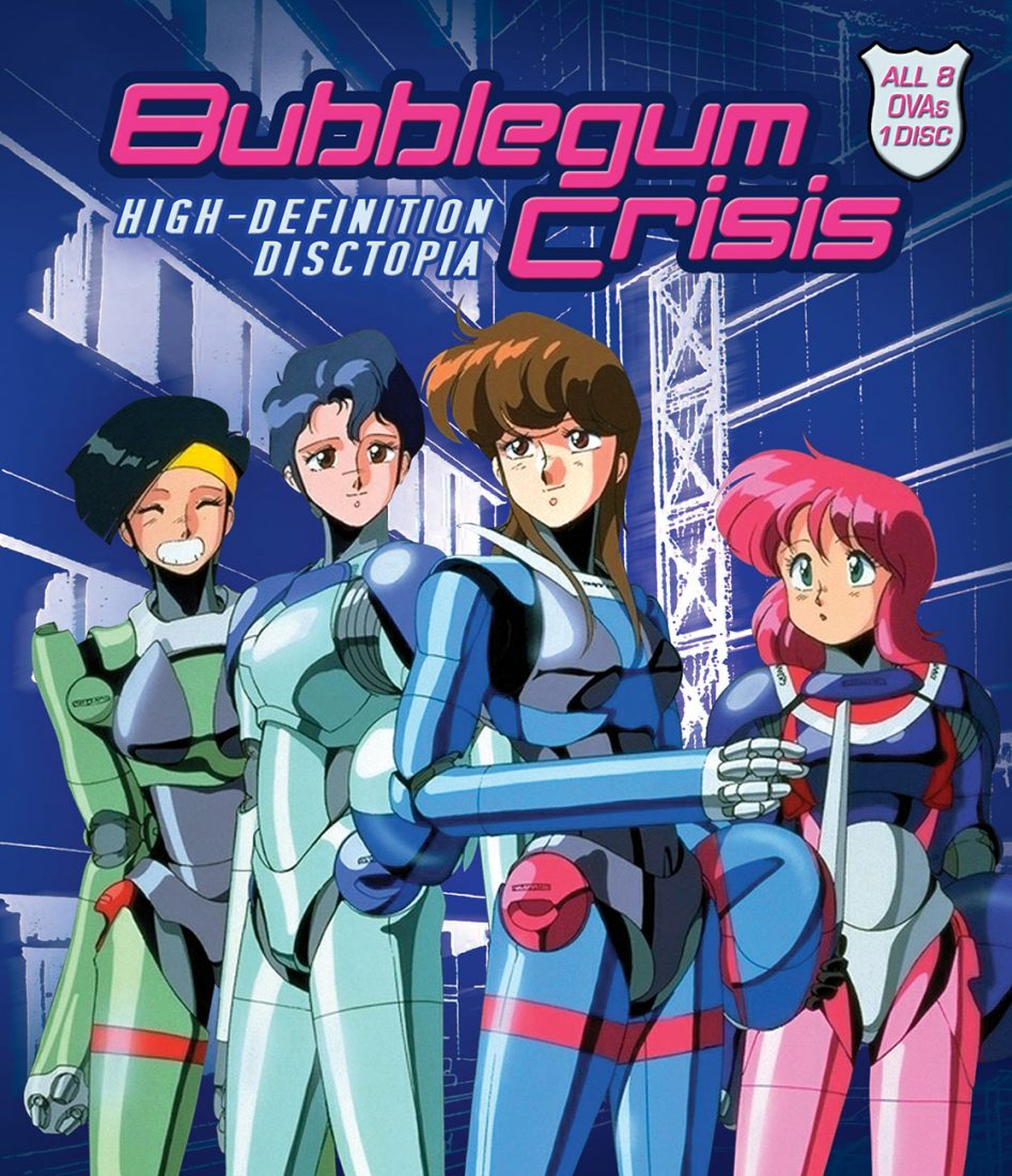 Bubblegum Crisis: High-definition Disctopia Special Edition Blu-ray