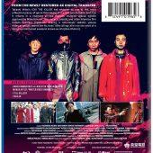 Takashi Miike's Ichi the Killer Definitive Remastered Edition Blu-ray