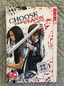TokyoPop Choose Your Weapon Sampler (2004)