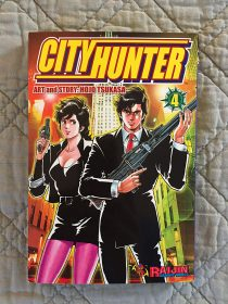 City Hunter – Book 4 by Hojo Tsukasa
