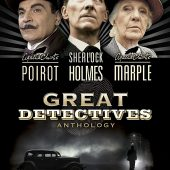 Great Detectives Anthology 12-DVD Box Set