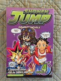 Shonen Jump Compilation Edition Volume 4 (Spring, Summer 2005)