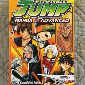 Shonen Jump Manga Advanced – Compilation Edition (2006)