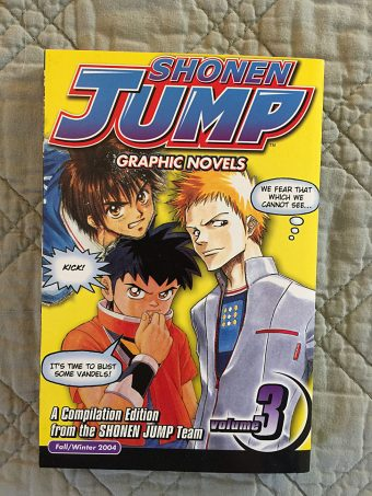 Shonen Jump: Volume 3 – A Compilation Edition from the Shonen Jump Team (2004)