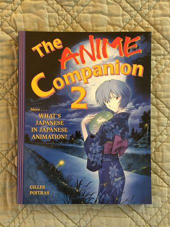 The Anime Companion 2 by Gilles Poitras (2005)