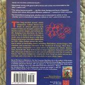 The Anime Companion 2 by Gilles Poitras (2005)