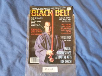 Black Belt Magazine Steven Seagal (December 1990) 190112