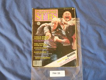 Fighting Stars Magazine (August 1981) Benny Urquidez, Chuck Norris 190133