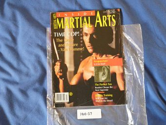 Inside Martial Arts Magazine (Fall 1994) Jean-Claude Van Damme 190127