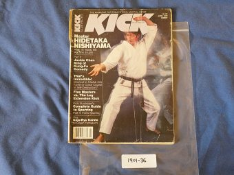 Kick Illustrated Magazine (April 1981) 190136