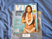Vibe Magazine Lucky 13th Anniversary Juice Issue (September 2006) Janet Jackson [190118]