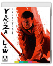 Yakuza Law Special Edition Blu-ray