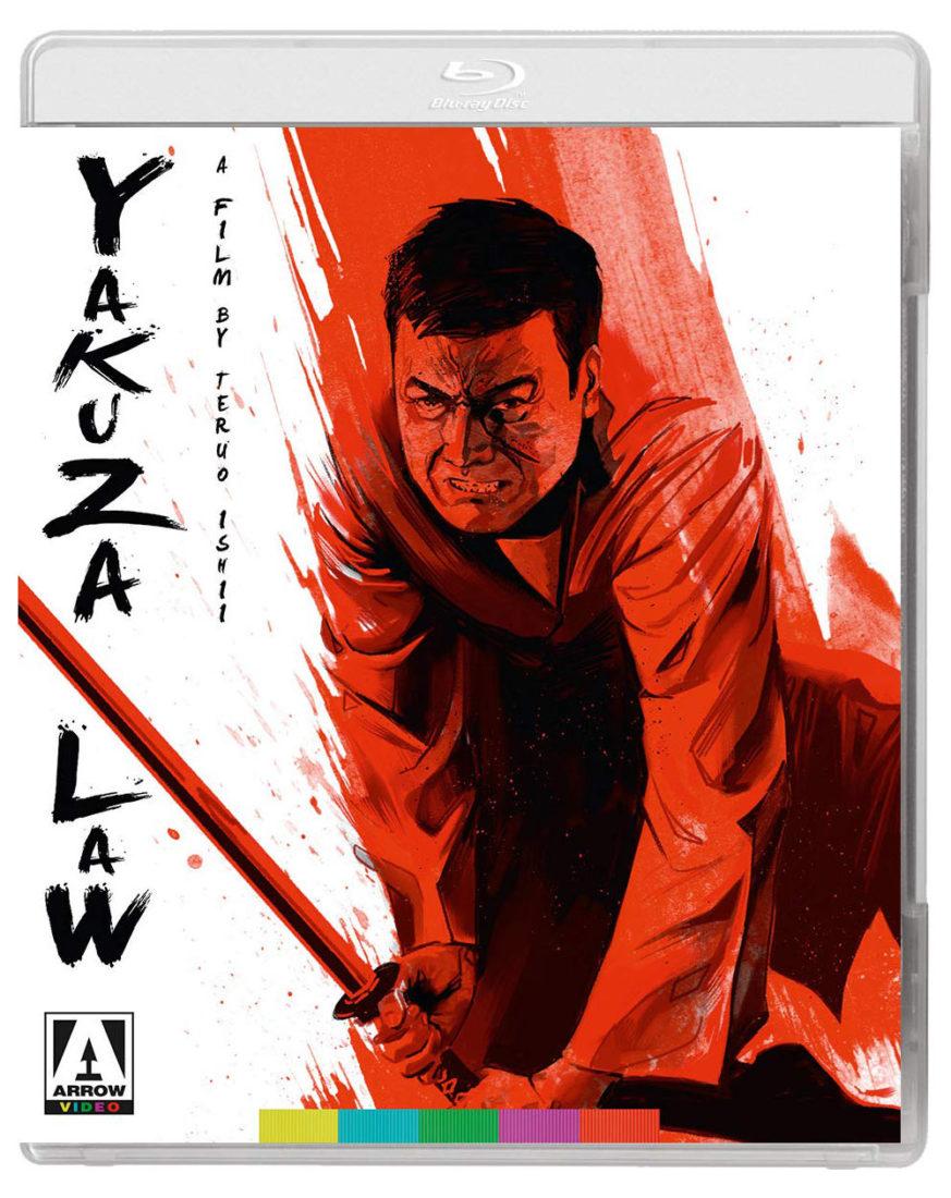 Yakuza Law Special Edition Blu-ray