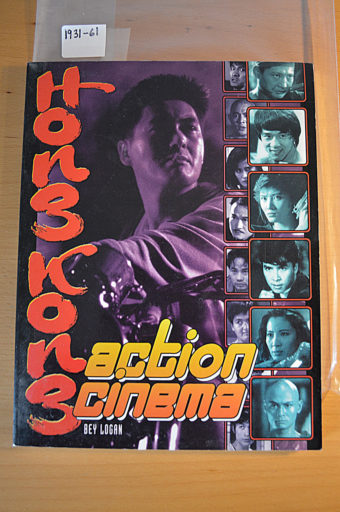 Hong Kong Action Cinema by Bey Logan (1996) [193161]
