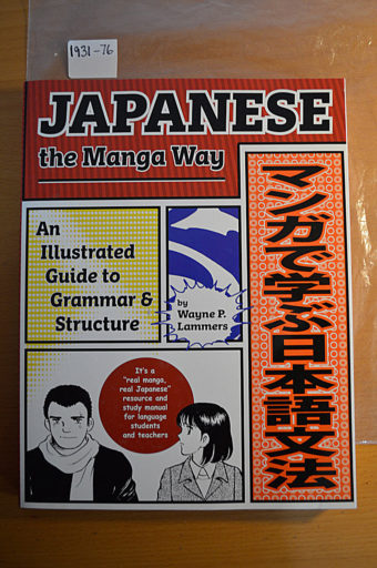 Japanese the Manga Way: An Illustrated Guide to Grammar and Structure Bilingual Edition (2004)