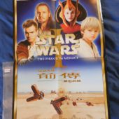 Star Wars: Episode I – The Phantom Menace 16×23 inch Original Asian VCD/DVD Release Promotional Poster