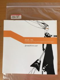 Jrock Ink: A Concise Report on 40 of the Biggest Rock Acts in Japan (2005) [193187]