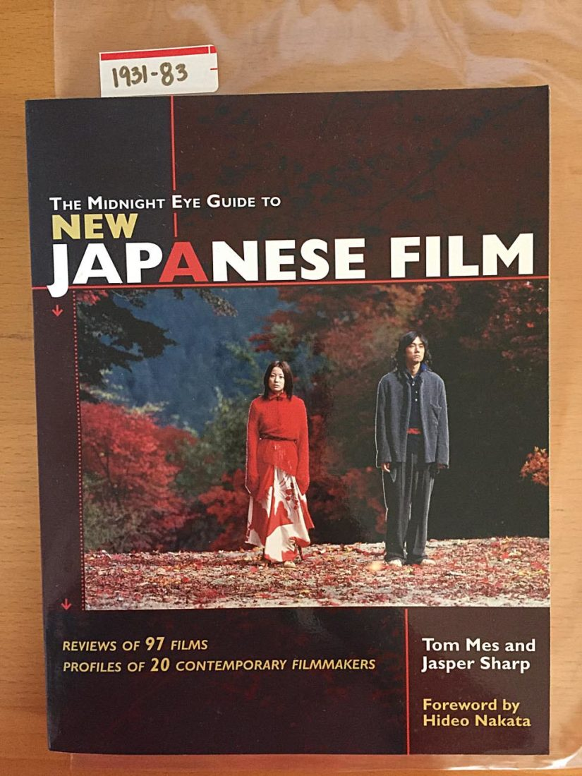The Midnight Eye Guide to New Japanese Film (2004)