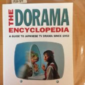 The Dorama Encyclopedia: A Guide to Japanese TV Drama Since 1953 (2003)