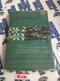 A Pepper Pod by Shoson (Kenneth Yasuda) Hardcover Edition (1947)