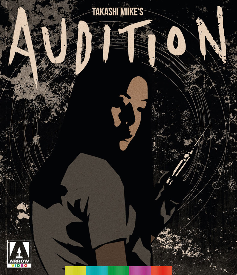 Audition Special Edition Blu-ray (2019)