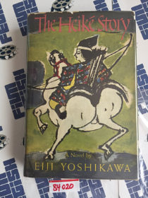 The Heike Story by Eiji Yoshikawa Hardcover Edition (1956) [84020]