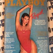 Playboy Magazine (December 1979) Raquel Welch, Norman Mailer, John Updike [86013]
