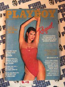 Playboy Magazine (December 1979) Raquel Welch, Norman Mailer, John Updike [86013]