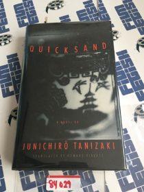 Quicksand by Junichiro Tanizaki