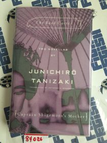 The Reed Cutter – Captain Shigemoto's Mother Two Novellas by Junichiro Tanizaki Hardcover Edition [84026]