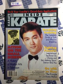 Inside Karate Magazine (February 1994) Bruce Lee, Elva Hsu, Martial Arts on TV [9225]