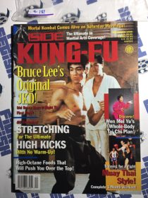 Inside Kung Fu Magazine (December 1996) Bruce Lee, Wen Mei Yu [9181]