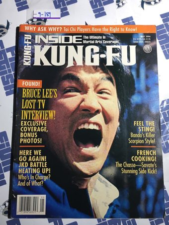 Inside Kung Fu Magazine (May 1994) Bruce Lee's Lost TV Interview [9189]