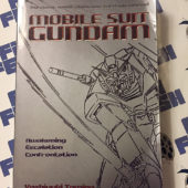 Mobile Suit Gundam: Awakening, Escalation, Confrontation by Yoshiyuki Tomino (2004)