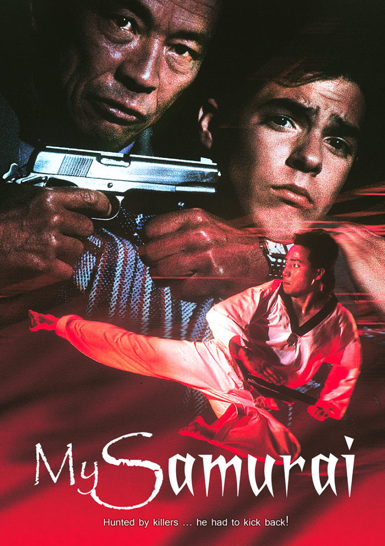 My Samurai MVD Rewind Collection Special Edition Blu-ray (2019)