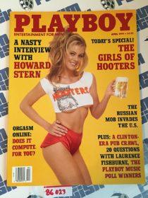 Playboy Magazine (April 1994) Howard Stern, Laurence Fishburne [86023]