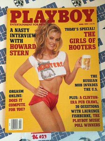 Playboy Magazine (April 1994) Howard Stern, Laurence Fishburne [86023]