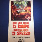 RARE One-Armed Boxer Original 13×27 inch Italian Insert Movie Poster (1972) Con una mano ti rompo con due piedi ti spezzo