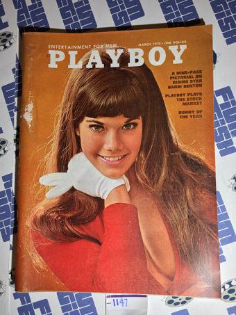 Playboy Magazine (Vol. 17, No. 3, March 1970) Barbi Benton [1147]
