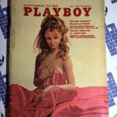 Playboy Magazine (Vol. 17, No. 5, May 1970) [1152]