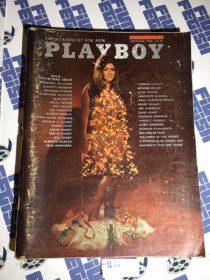 Playboy Magazine (Vol. 15, No. 12, December 1968) Portfolio of Erotic Art [1156]