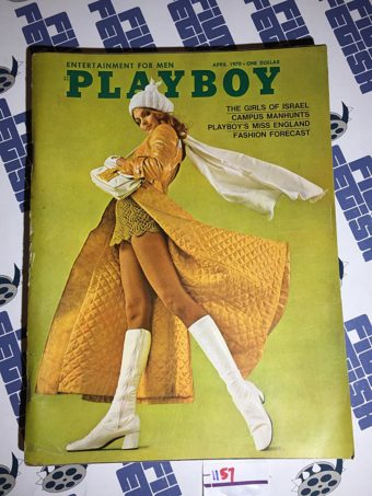 Playboy Magazine (Vol. 17, No. 4, April 1970) [1157]