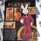 Playboy Magazine (Vol. 18, No. 1, January 1971) Mae West Interview [1161]