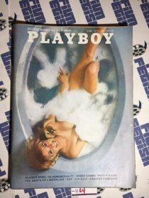 Playboy Magazine (Vol. 18, No. 4, April 1971) Roger Vadim [1164]