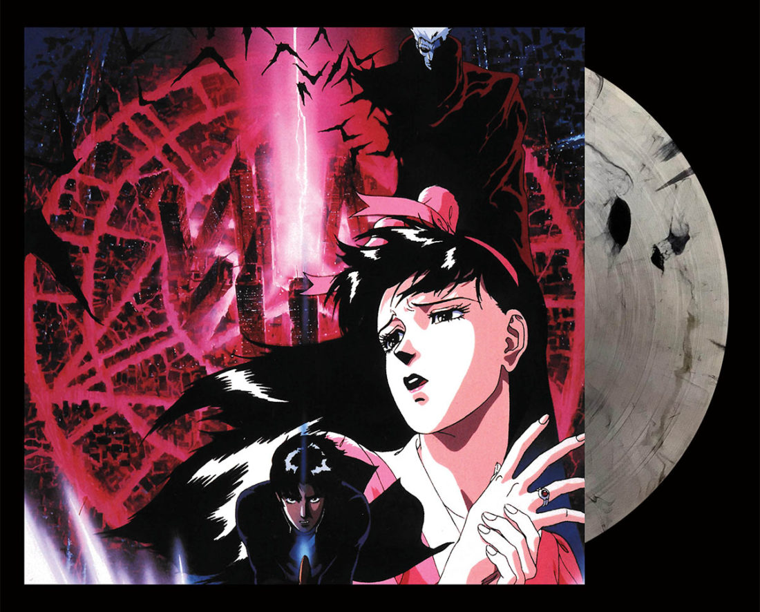Demon City Shinjuku Original Anime Film Score 2-Disc Vinyl Limited Edition