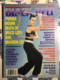 Black Belt Magazine (July 1993) Brandon Lee, Jean-Claude Van Damme [9184]