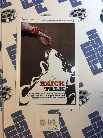 Brick Talk Promotional Brochure for Brick by Rian Johnson (2006)