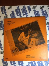 Duel in the Sun Original Motion Picture Soundtrack Score RARE Vinyl Edition Music by Dimitri Tiomkin 2303